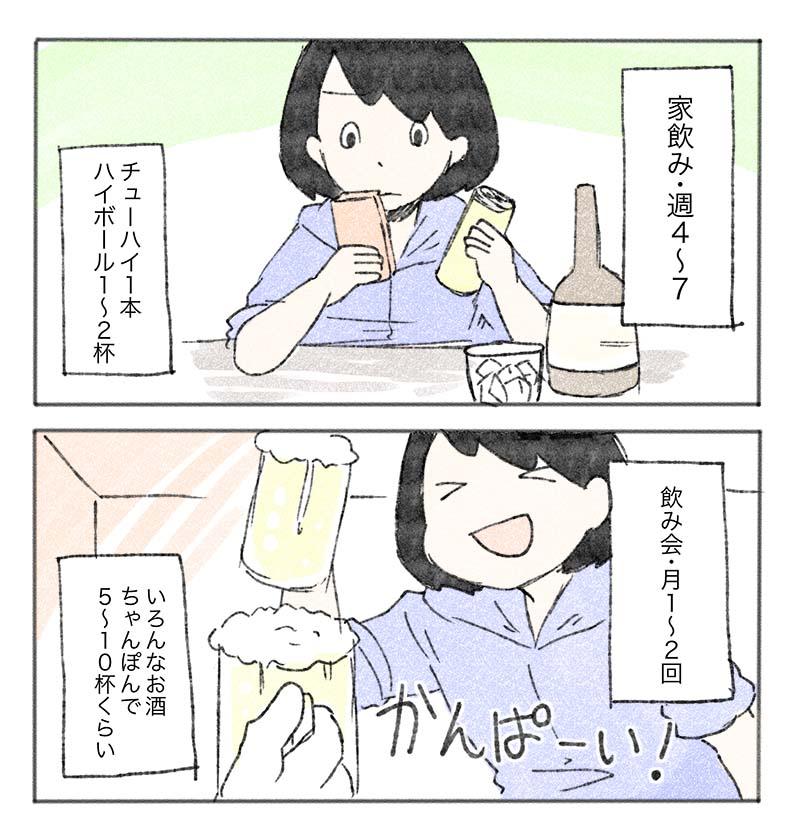 f:id:sakusakusak:20180910233438j:plain