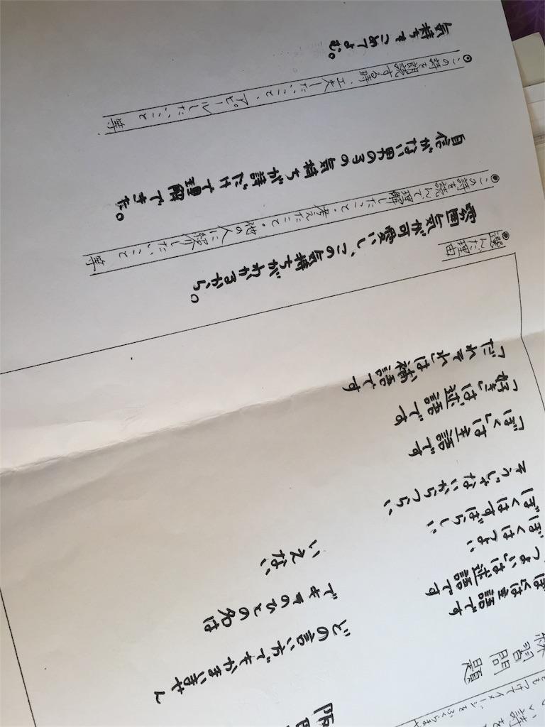 f:id:sakusakusakurang:20170102145155j:image