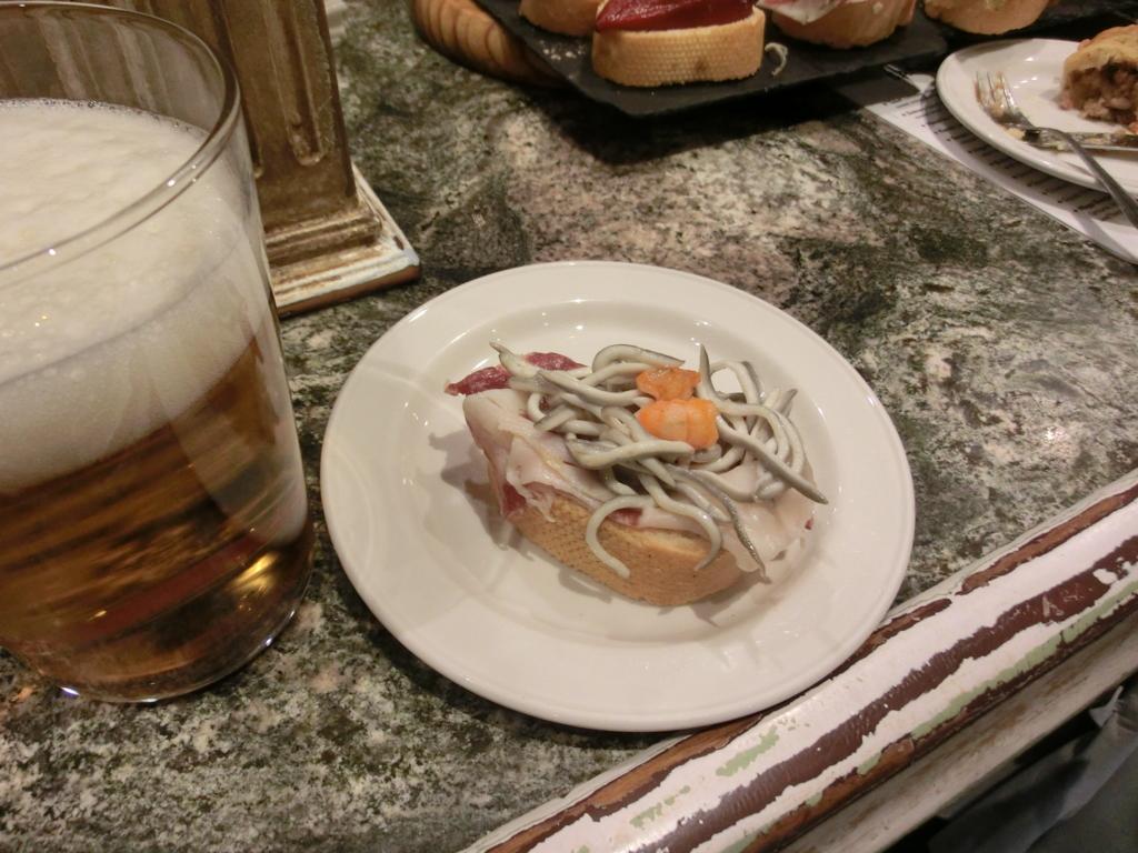f:id:sakusakusakutarou:20161009210153j:plain