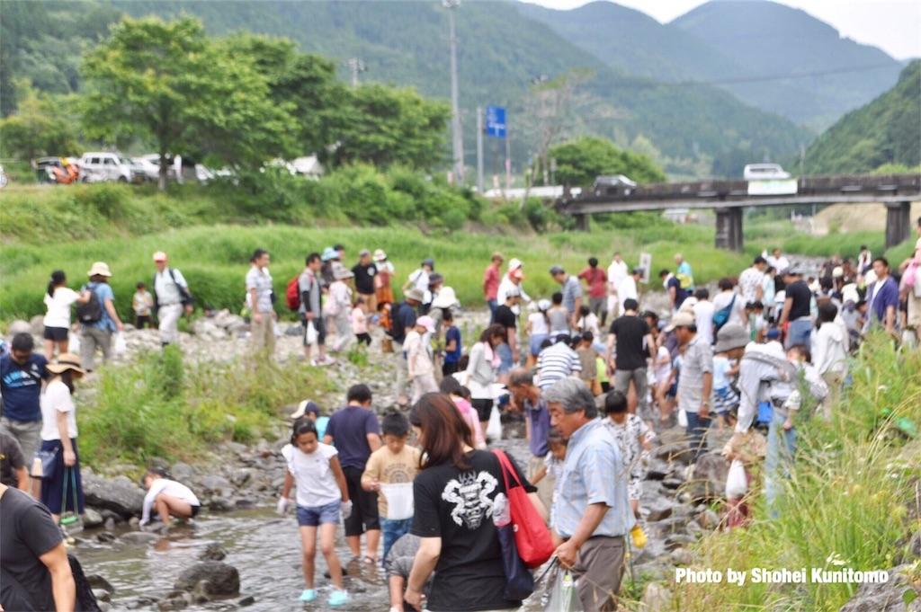 f:id:sakusakusakutarou:20180605202016j:image