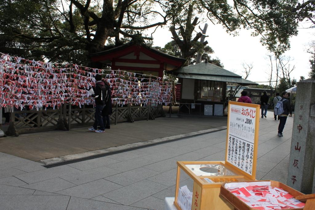 f:id:sakusakuunagi:20171214013317j:plain