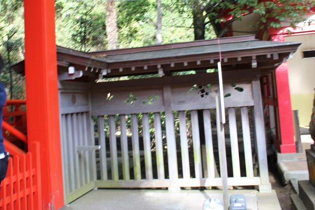 f:id:sakusakuunagi:20171214015847j:plain