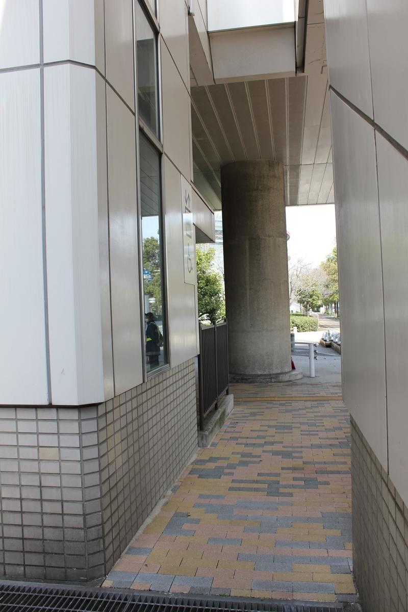 f:id:sakusakuunagi:20210313002727j:plain