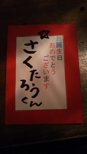 f:id:sakusuzu929:20171002121754j:image