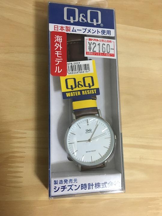 f:id:sakusyakou:20170814222015j:plain