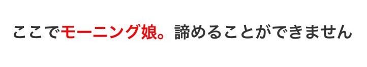 f:id:sakuta310:20170507085817j:plain