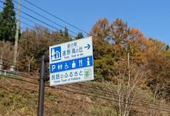 f:id:sakutahate:20161220011332j:plain