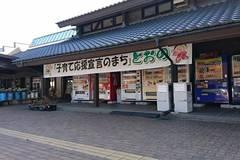 f:id:sakutahate:20161220011439j:plain