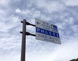f:id:sakutahate:20170213232134j:plain