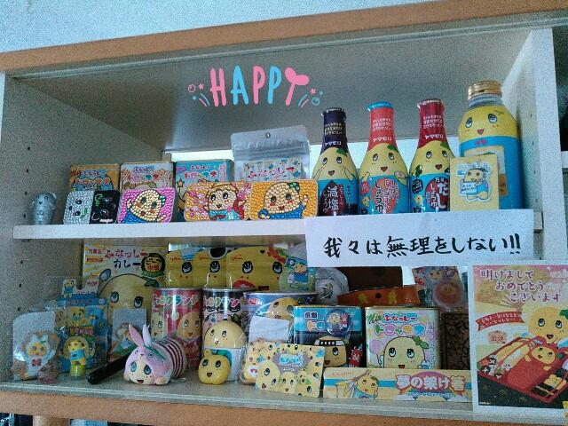 f:id:sakutakuai:20170118083343j:image