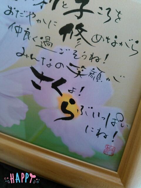 f:id:sakutakuai:20170309143318j:image