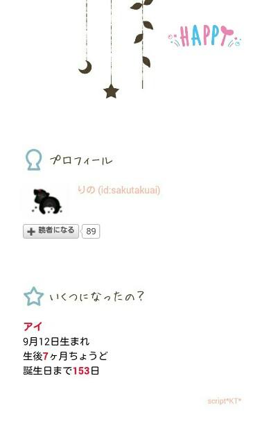 f:id:sakutakuai:20170412205845j:image