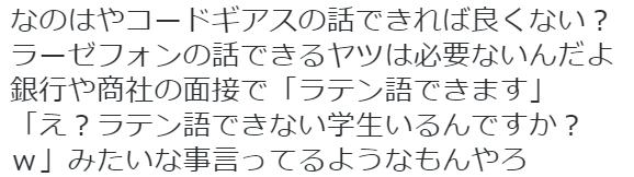 f:id:sakutarou2017:20160815234621p:plain