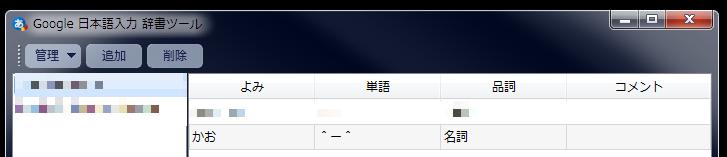 f:id:sakutarou2017:20160824203814p:plain