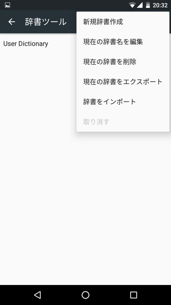 f:id:sakutarou2017:20160824204139p:plain