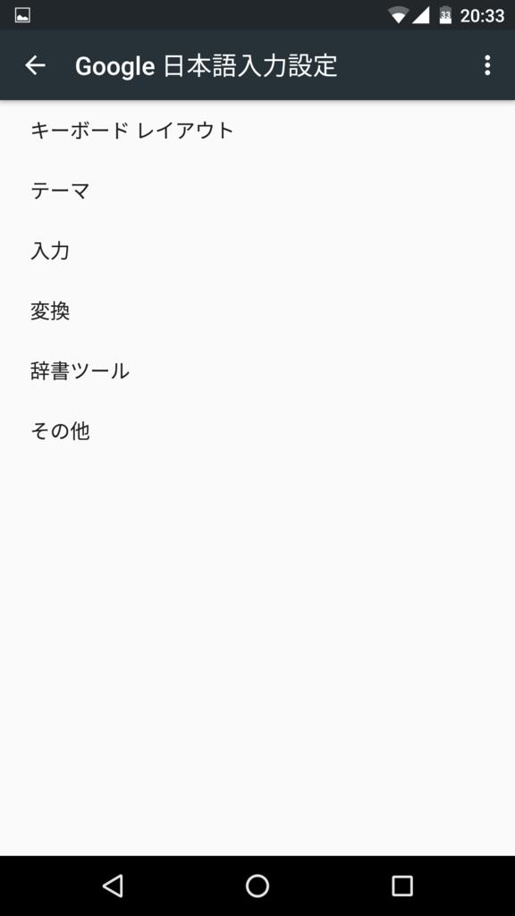 f:id:sakutarou2017:20160824204324p:plain