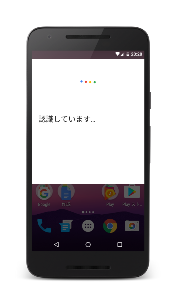 f:id:sakutarou2017:20160915203404p:plain