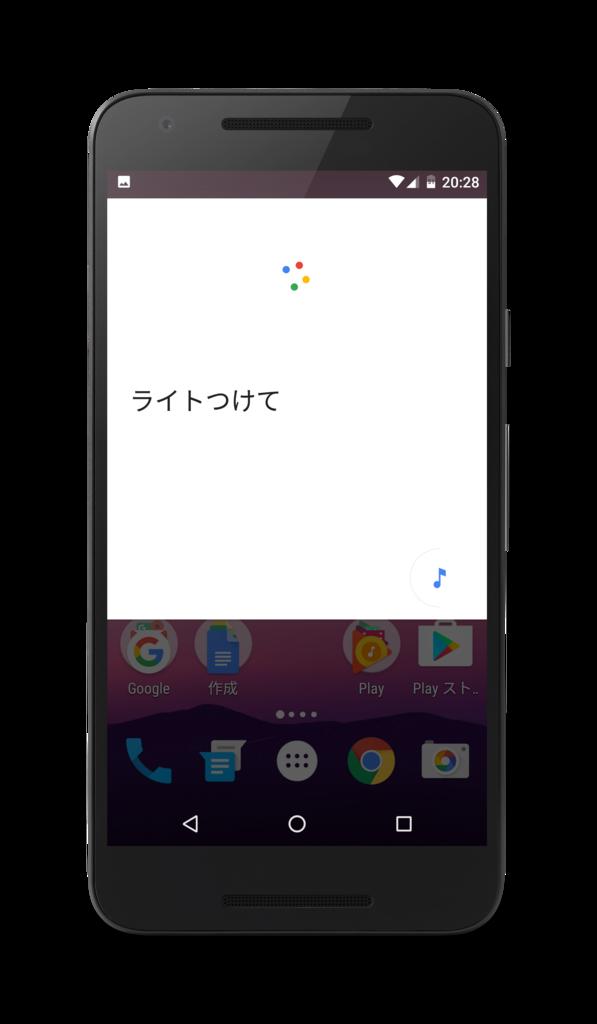 f:id:sakutarou2017:20160915203545p:plain