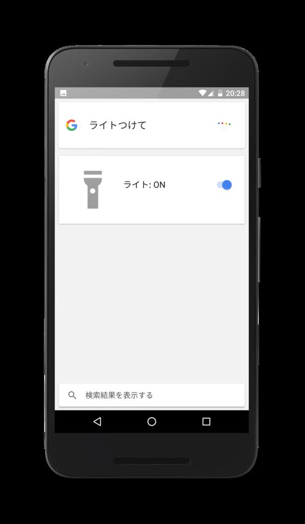 f:id:sakutarou2017:20160915203632p:plain