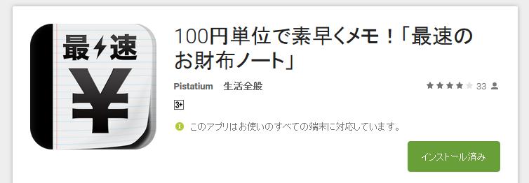 f:id:sakutarou2017:20160919194923p:plain