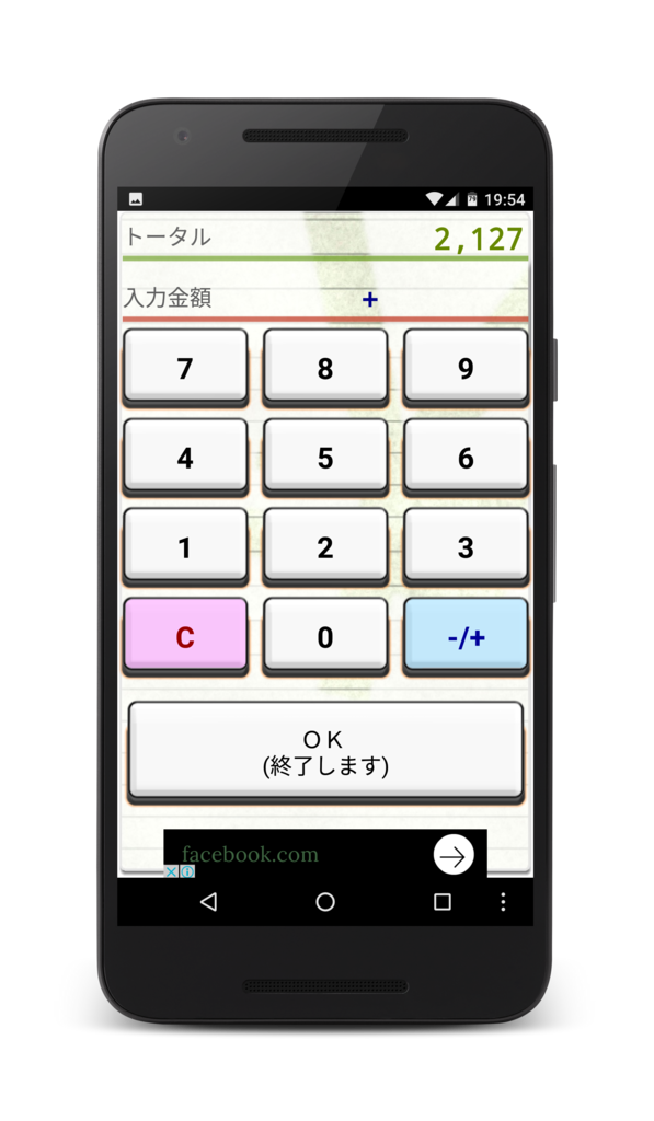 f:id:sakutarou2017:20160919201111p:plain