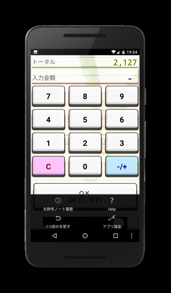 f:id:sakutarou2017:20160919201340p:plain