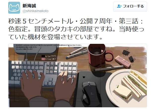f:id:sakutarou2017:20161010153824p:plain