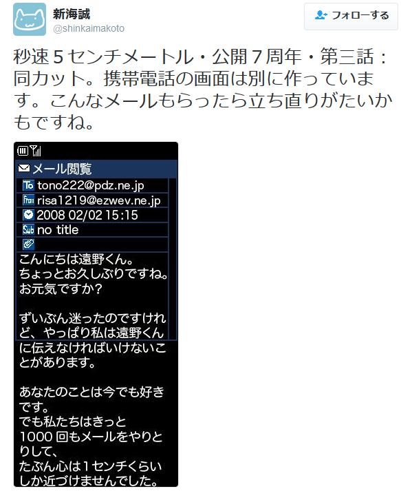 f:id:sakutarou2017:20161010161047p:plain