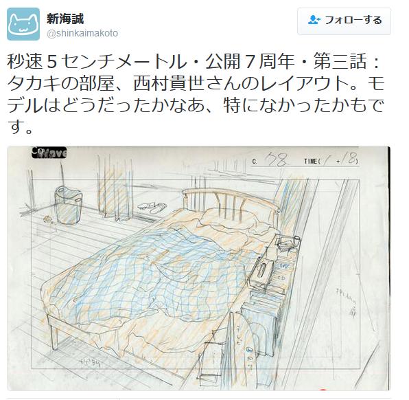 f:id:sakutarou2017:20161010161213p:plain