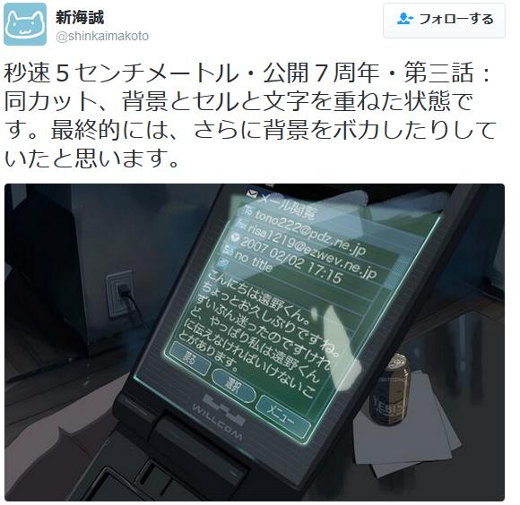 f:id:sakutarou2017:20161010161318p:plain
