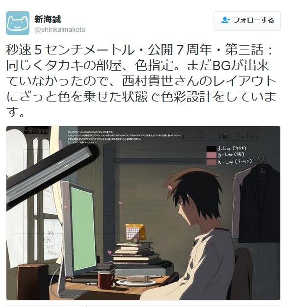 f:id:sakutarou2017:20161010161351p:plain
