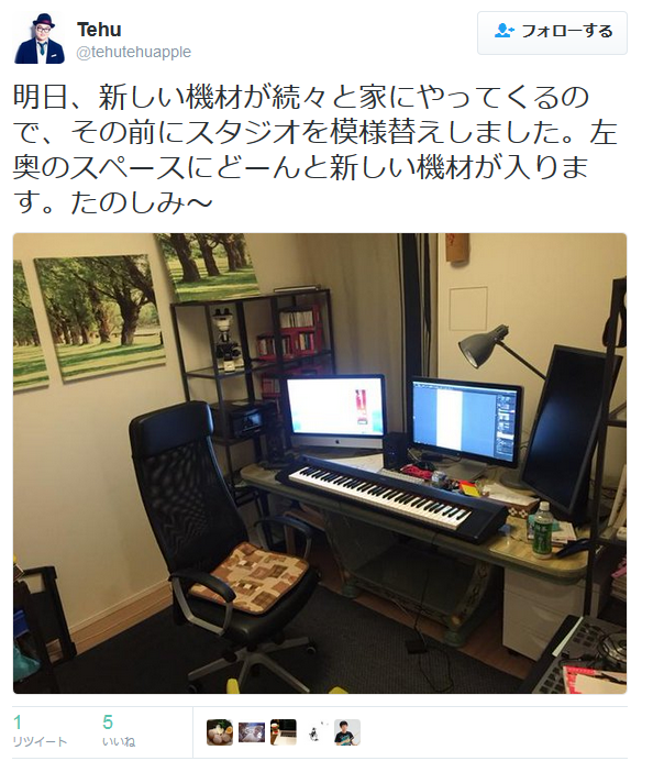 f:id:sakutarou2017:20161010162511p:plain