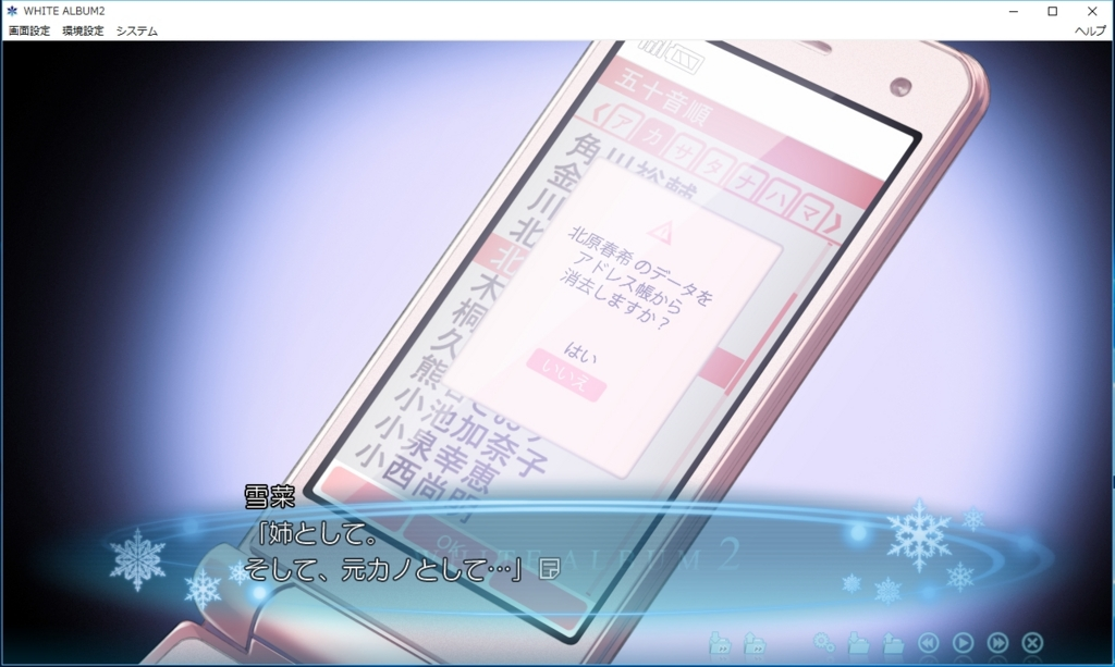 f:id:sakutarou2017:20161113000302j:plain
