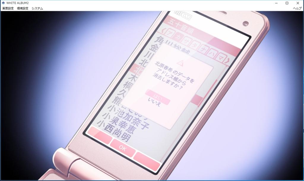 f:id:sakutarou2017:20161113000316j:plain