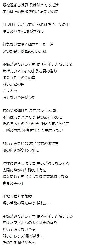 f:id:sakutarou2017:20161226230605j:plain