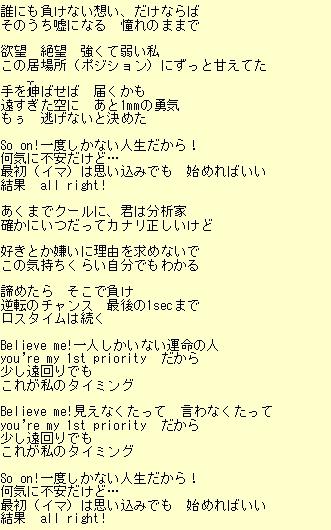 f:id:sakutarou2017:20161226232137j:plain