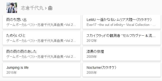 f:id:sakutarou2017:20170103000141j:plain
