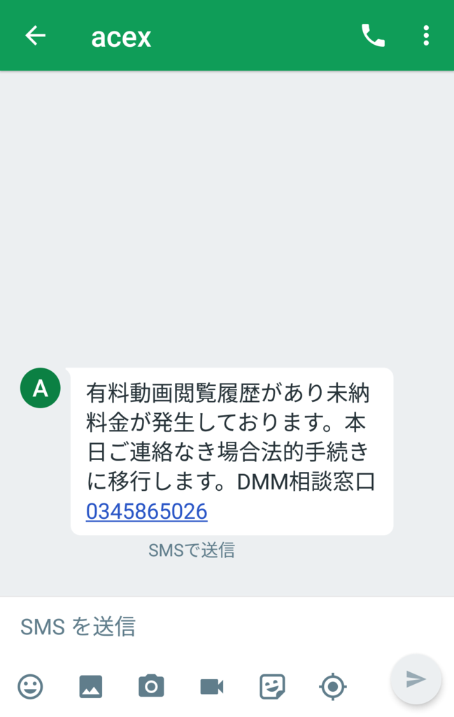 f:id:sakutarou2017:20170127234745p:plain