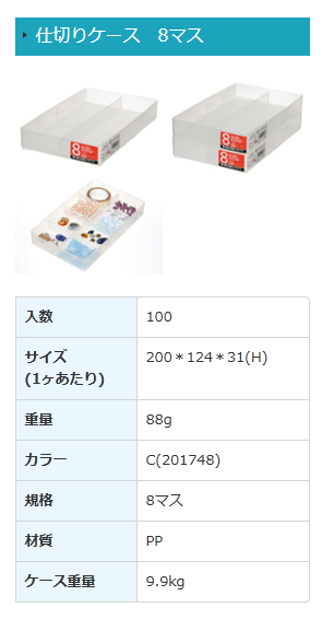 f:id:sakutarou2017:20170218221520p:plain