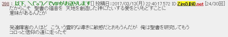 f:id:sakutarou2017:20170320222500p:plain