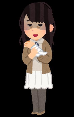 f:id:sakuwasaku:20190123143802p:plain