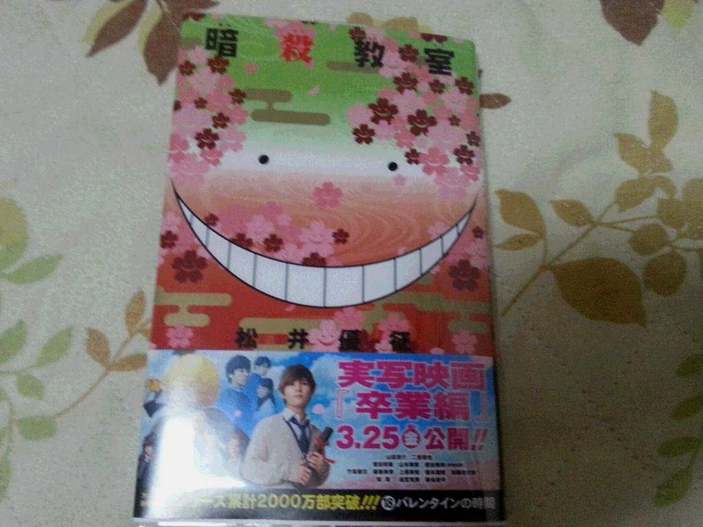 f:id:sakuya-62:20160704205925j:plain