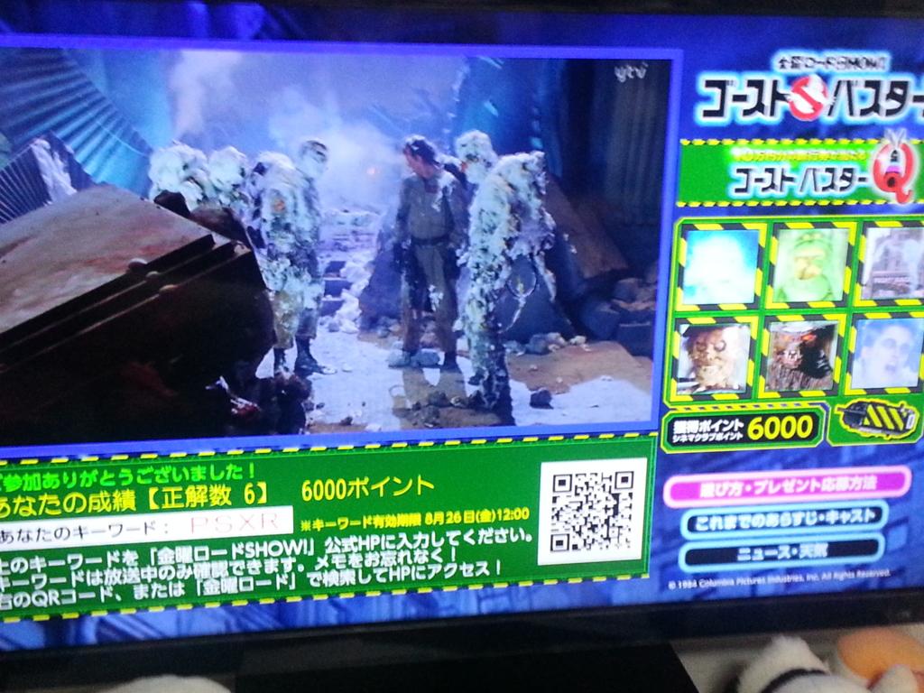 f:id:sakuya-62:20160826225756j:plain