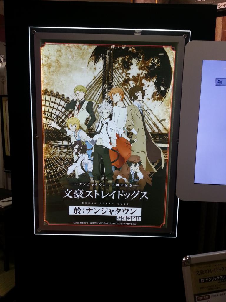 f:id:sakuya-62:20161005211628j:plain