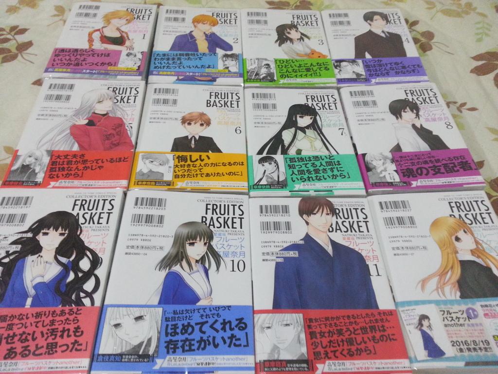f:id:sakuya-62:20161028205929j:plain