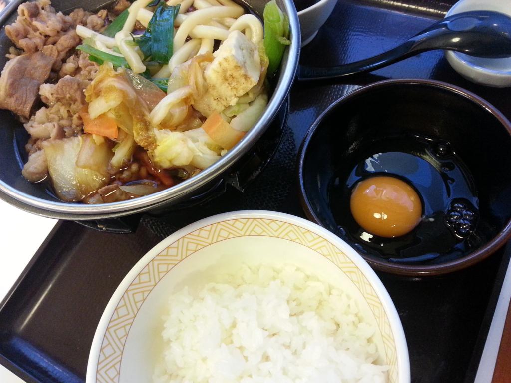 f:id:sakuya-62:20161219211739j:plain