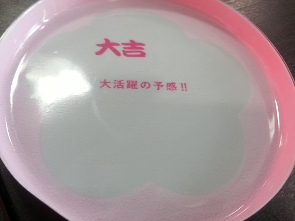 f:id:sakuya-62:20170106234159j:plain