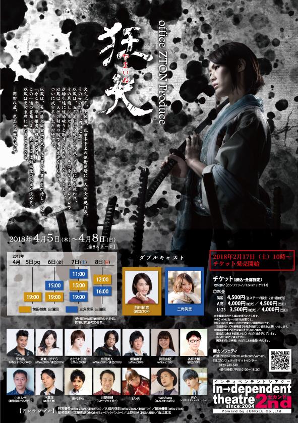 f:id:sakuya-62:20180407004711j:plain