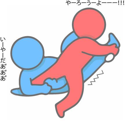 f:id:sakuya12r:20170102040841j:plain