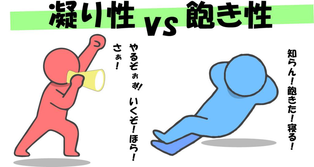 f:id:sakuya12r:20170102043312j:plain